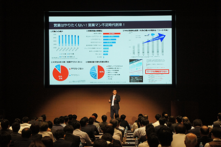 SALES TECH Conference 2019セッションレポートVol.2